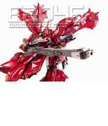 Gundam Resin
