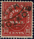 Red Used US Revenue Stamps