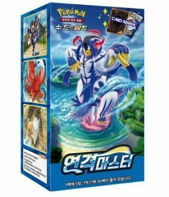 "[Pokemon] Card  ""Rapid Strike Master"" Booster Box / Korean Ver ⭐Tracking⭐"