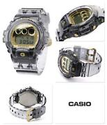 Casio G Shock Gold