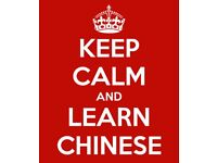 One to one Mandarin Chinese Tutor for all levels! 25/hr