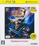 Monster Hunter PS3