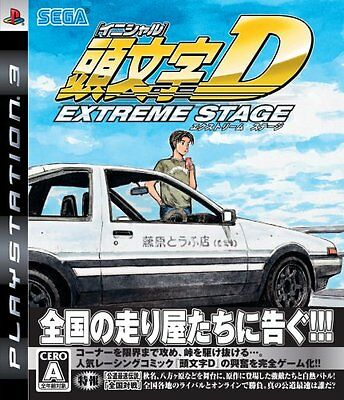 PS3 Initial D Extreme Stage JAPAN OFFICIAL IMPORT FREE SHIPPING F/S