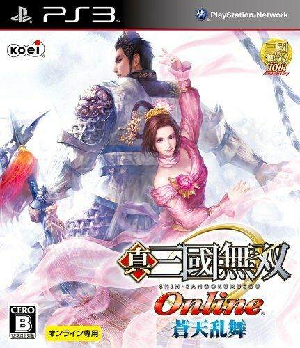 Used PS3 Shin Sangoku Musou Online: Souten Ranbu Japan Import