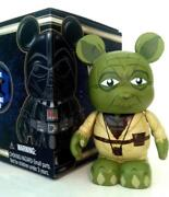 Vinylmation Star Wars Yoda