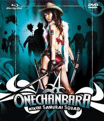 Onechanbara: Bikini Samurai Squad [Blu-ray + DVD] DVDs & Blu-ray Discs