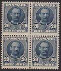 Mint Hinged Cats Danish & Faroese Stamps
