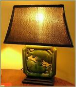 Fish TV Lamp