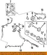 Toyota Power Steering Hose