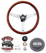 1967 Camaro Steering Wheel