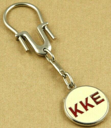 Greece KKE Greek Communist Party Political Propaganda Vintage Keychain NOS