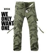 Mens Green Cargo Pants