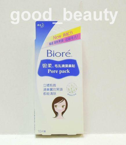 Biore Nose Strips: Facial Skin Care | eBay