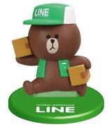 Line Gacha