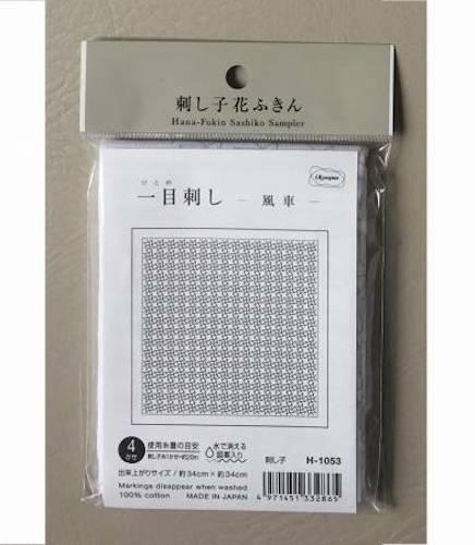 10% Off Hana-Fukin Sashiko Sampler Fabric - H-1053 Hitome-sashi Pinwheel White