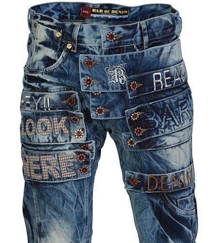 G Star Jeans For Men