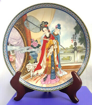Imperial Jingdezhen #2 Yuan-Chun Beauties of the Red Mansion 1986