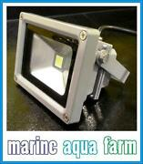 Fish Tank Light Unit