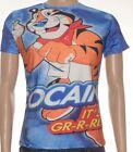 Tiger Adult Unisex Clothing