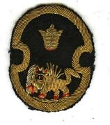 Bullion Patch