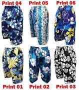 Long Swim Shorts