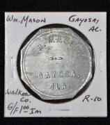 Alabama Token