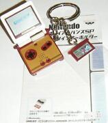 Nintendo History Collection