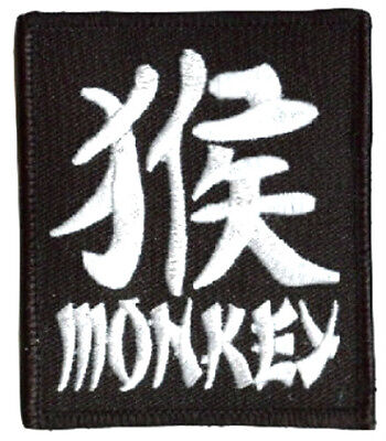 YEAR of the MONKEY PATCH 3