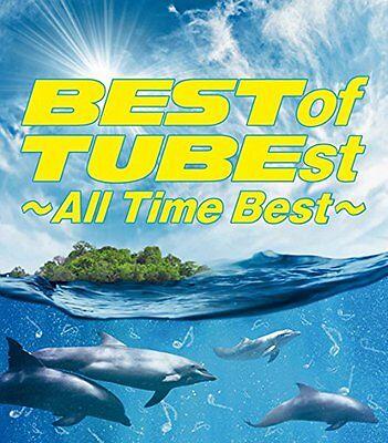 New BEST OF TUBEst ALL TIME BEST Tube (4CD+DVD)(remaster)(in