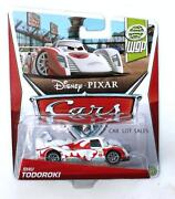 Disney Cars Shu