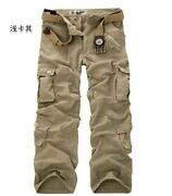 Mens Camouflage Clothing