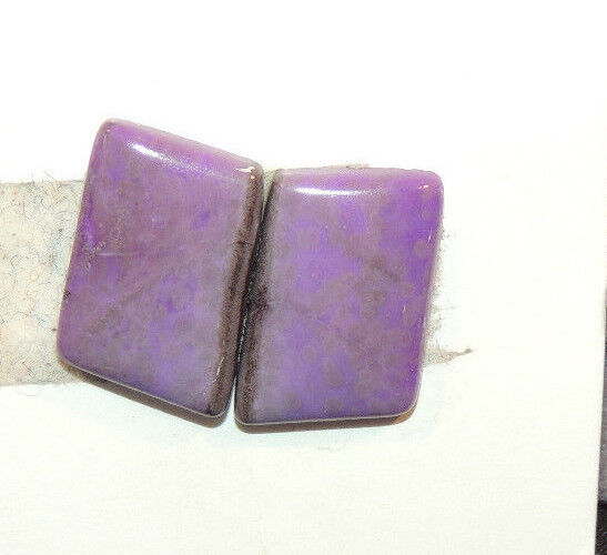 Sugilite Cabochons 15x10mm with 3.5mm dome set of 2  (10133)