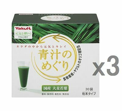 Lot3! Yakult  Aojiru Juice, Barley Young Leaves, 30pcs x 3 boxes, Green Powder