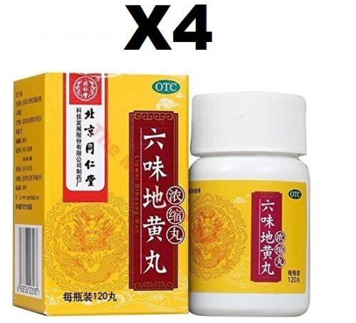 (4 Pack) TongRenTang-Liu Wei Di Huang Wan (Extra-high Concentration), 120 Pills