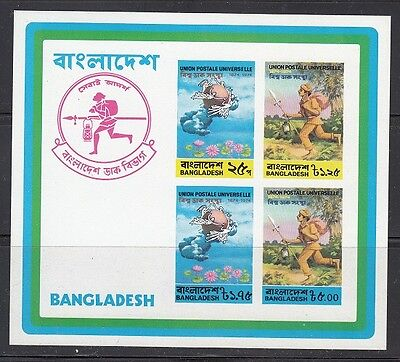 Bangladesh Scott 68a Mint NH imperf (Catalog Value $115.00)