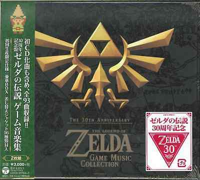 OST-THE LEGEND OF ZELDA 30TH ANNIVERSARY MUSIC COLLECTION-JAPAN 2 CD G88