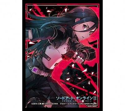 Sword Art Online Card Supplies Kirito Card Sleeves #807 [60 Count] - Online Art Supplies