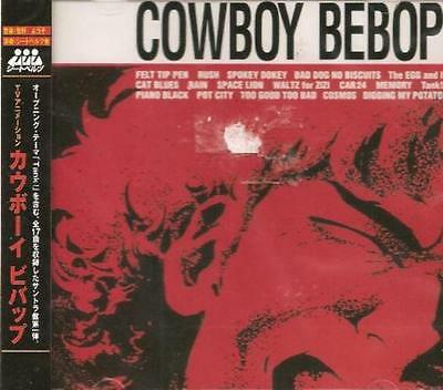 MICA-0030 Cowboy Bebop Original Sounctrack Vol.1 Miya Records CD