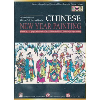 Chinese New Year Painting (Oral Histories of Chinese Folk Arts and Crafts)