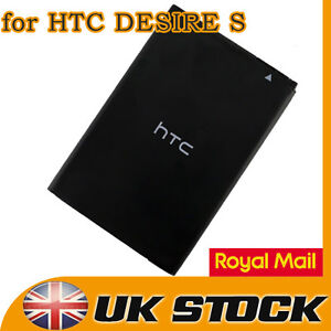 NEW BG32100 Battery for HTC Desire S DesireS BA S530 G12 1450mAh