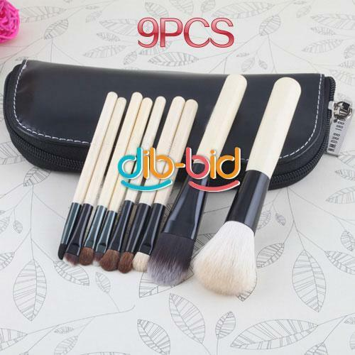 9Pcs-Professional-Makeup-Brushes-Set-Kit-with-Traveling-Pouch-Case-Bag