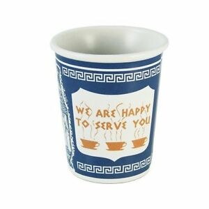 10-Ounce-Ceramic-Cup-We-are-happy-to-serve-you