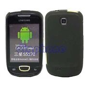 Samsung Galaxy Mini S5570 Silicone Case