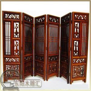 Chinese Miniature Furniture