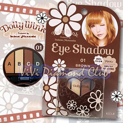 Koji Dolly Wink Tsubasa Masuwaka Eye Shadow Palette 01 Brown Version