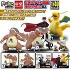 Unbranded Charizard Pokemon Action Figures