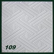 Deckenplatten