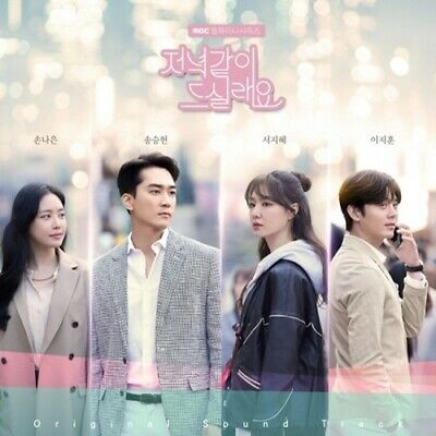 Dinner Mate OST 2020 Korean MBC TV Show Kdrama O.S.T CD+Booklet K-POP Sealed