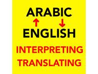 Arabic-English Interpreter/Translator