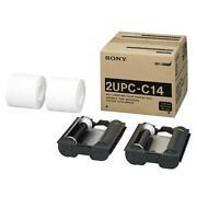 Sony 2UPC
